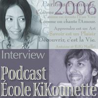 PODCAST「BONNES FÊTES 2006 !」